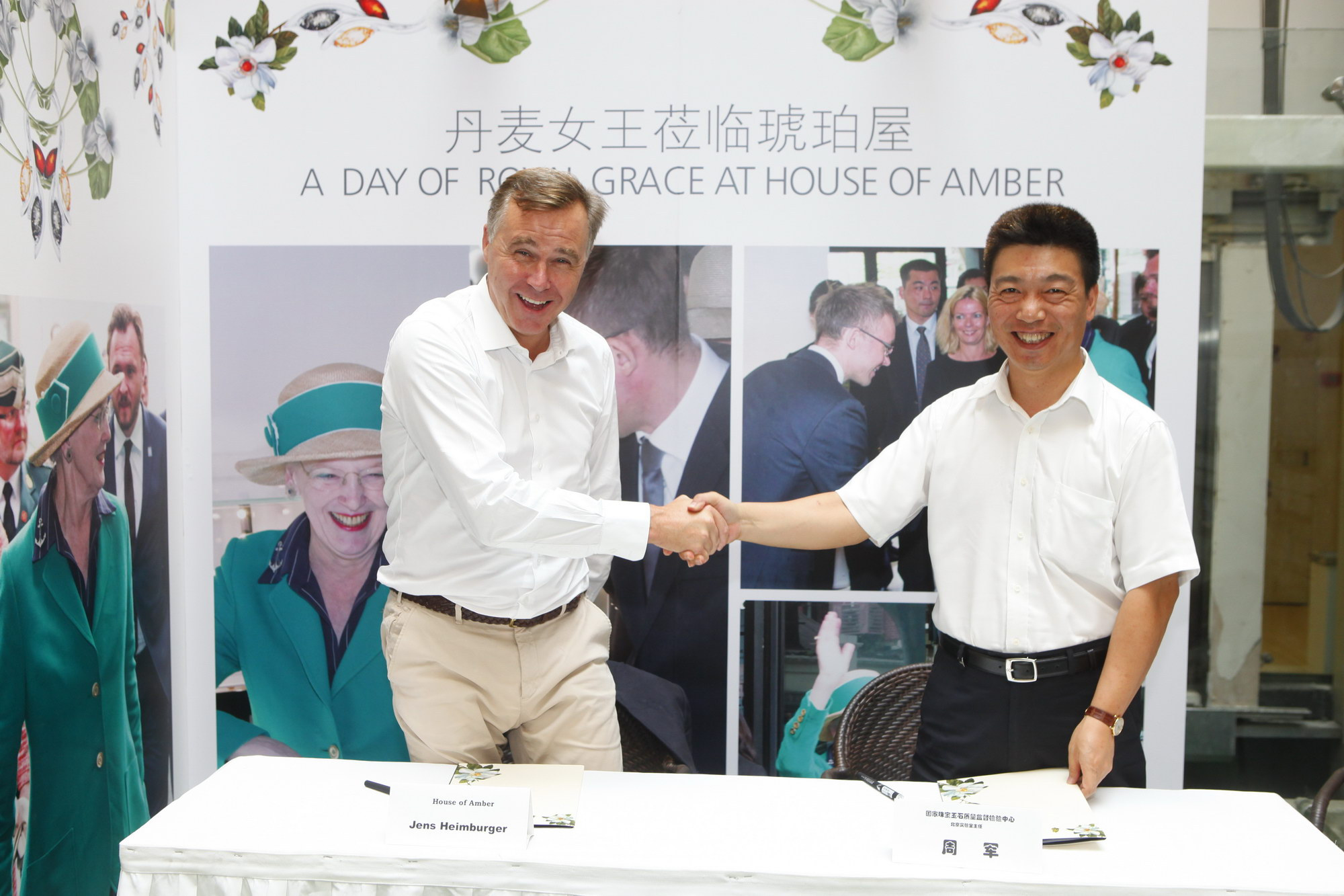 House of Amber and National Gemstone Testing Center of China announce cooperation